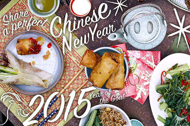 chinese new year food recipes 2015