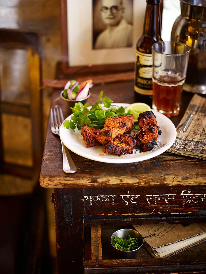 Lamb boti kabab